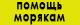 [bannerimg=http://forum.sevastopol.info/baner/sea.jpg]